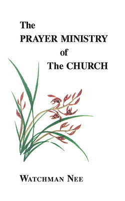 Prayer Ministry of Church