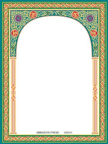 Bookplate Border No Copy (Package of 15)