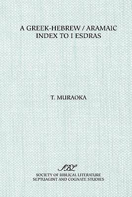 Picture of A Greek-Hebrew/Aramaic Index to I Esdras