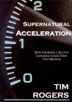 Supernatural Acceleration