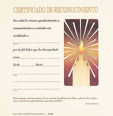 Picture of Certificate of Appreciation Spanish (Package of 12)