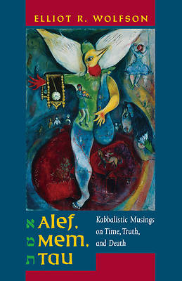 Alef, Mem, Tau [Adobe Ebook]
