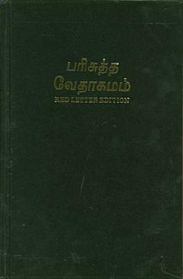 Picture of Tamil Bible-FL