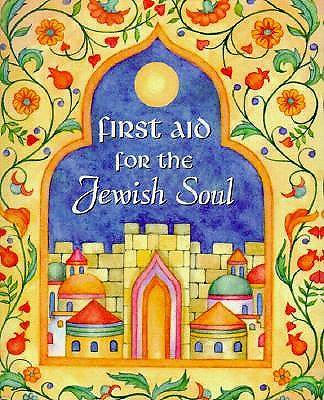 First Aid for the Jewish Soul with Jewelry