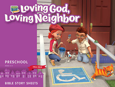 Deep Blue Connects Preschool Bible Story Sheets Fall 2019