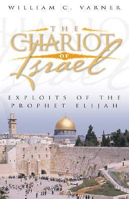 Picture of The Chariot of Israel