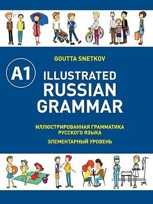 Picture of Illustrated Russian Grammar