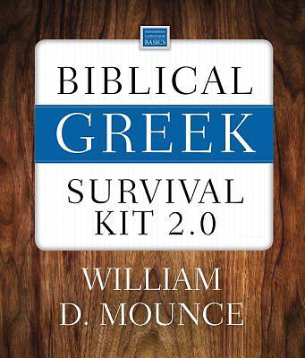 Picture of Biblical Greek Survival Kit 2.0