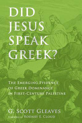 Picture of Did Jesus Speak Greek?
