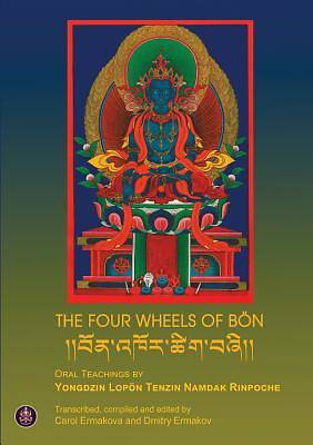 Picture of The Four Wheels of Bon