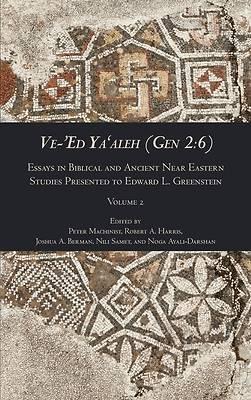 Picture of Ve-'Ed Ya'aleh (Gen 2
