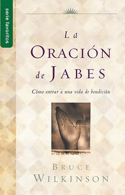 Picture of La Oracion de Jabes
