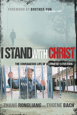Picture of I Stand with Christ