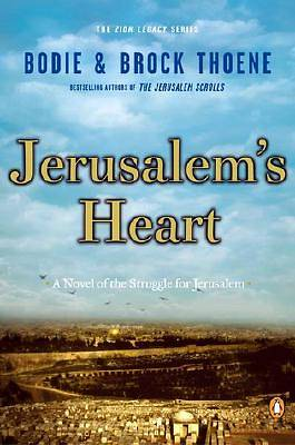 Picture of Jerusalem's Heart