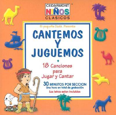 Cantemos y Juguemos CD