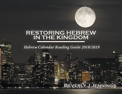 Picture of Restoring Hebrew in the Kingdom