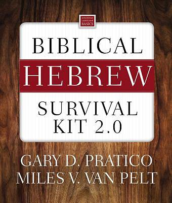 Picture of Biblical Hebrew Survival Kit 2.0