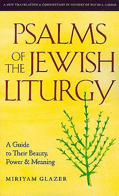Psalms of the Jewish Liturgy
