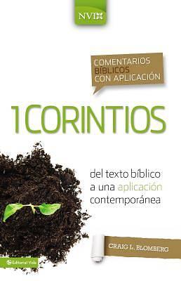 Picture of 1 Corintios