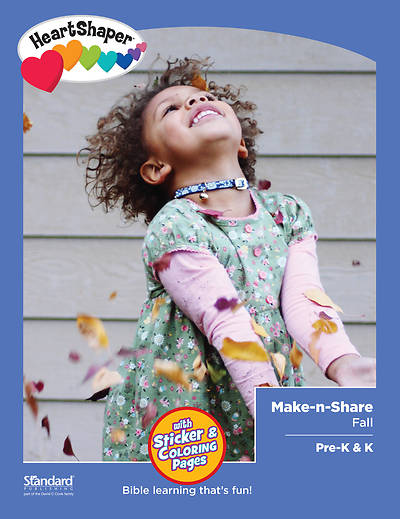Picture of HeartShaper Pre-K & K Student Make-n-Share Fall
