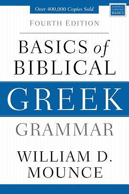 Picture of Basics of Biblical Greek Grammar