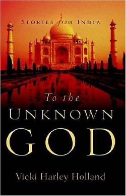 Picture of To the Unknown God