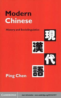 Modern Chinese [Adobe Ebook]