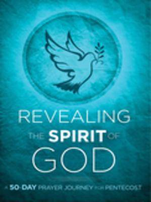 Revealing the Spirit of God [ePub Ebook]