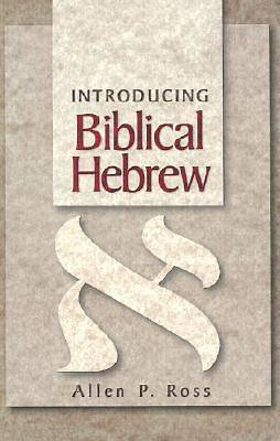 Picture of Introducing Biblical Hebrew