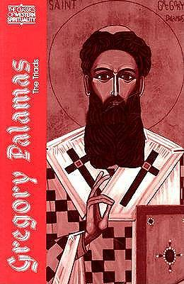 Picture of Gregory Palamas
