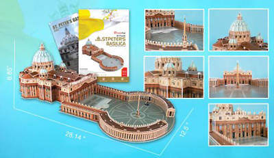 Picture of St Peters Basillca 3D Puzzle with Book