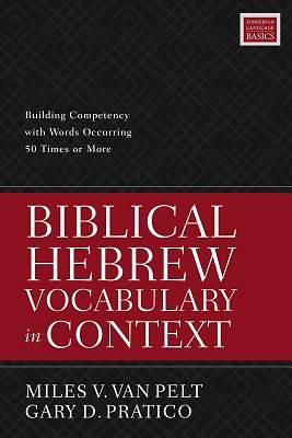 Picture of Biblical Hebrew Vocabulary in Context