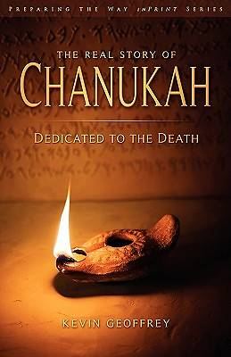 The Real Story of Chanukah/Hanukkah