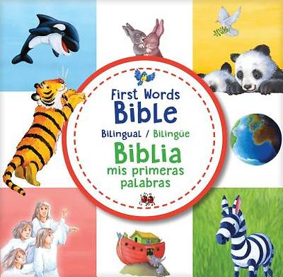Picture of First Words Bible / Biblia MIS Primeras Palabras (Bilingual / Bilingüe)