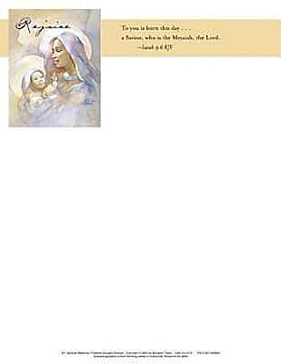 Christmas Nativity/Rejoice Letterhead 2011 (Package of 50)