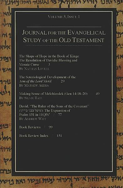 Picture of Journal for the Evangelical Study of the Old Testament, Volume 3, Issue 1