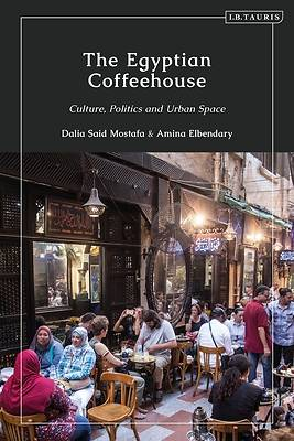 Picture of The Egyptian Coffeehouse