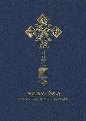 Picture of Amharic Bible-FL-Orthodox