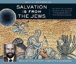Picture of Salvation Is from the Jews