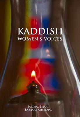 Picture of Kaddish