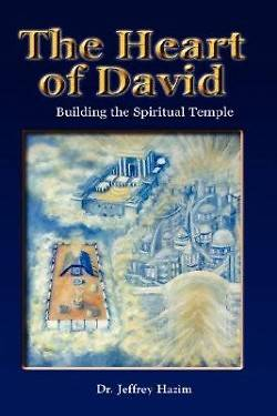 Picture of The Heart of David