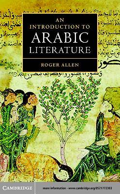 An Introduction to Arabic Literature [Adobe Ebook]