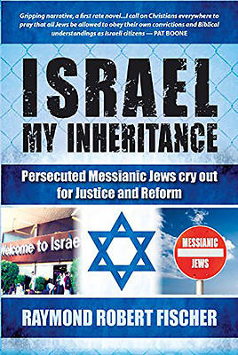 Picture of Israel My Inheritance