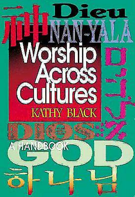 Worship Across Cultures