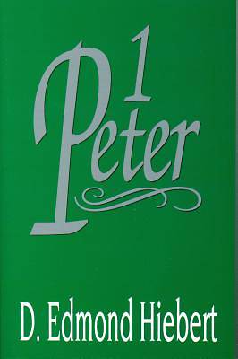 Picture of 1 Peter