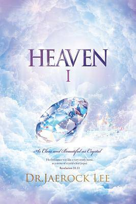 Picture of Heaven Ⅰ