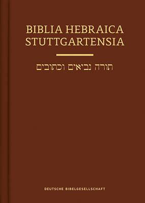 Picture of Biiblia Hebraica Stuttgartensia (Bhs)