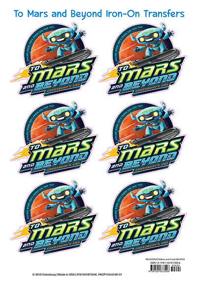 Picture of Vacation Bible School (VBS) To Mars and Beyond Iron-On Transfers (Pkg of 12)