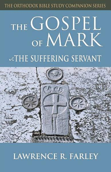 Picture of Gospel of Mark
