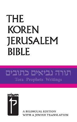 Koren Jerusalem Bible-FL